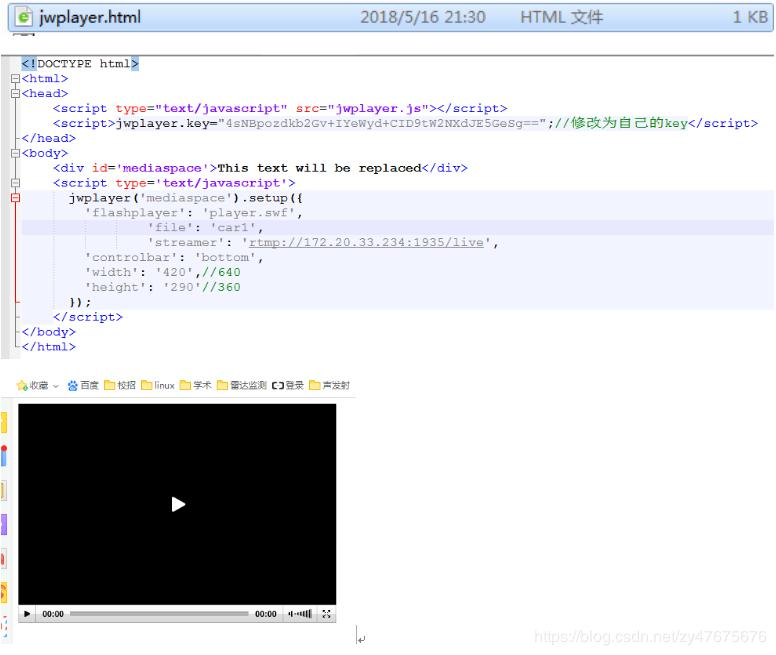 Windows build Nginx-RTMP streaming media server - Hikvision