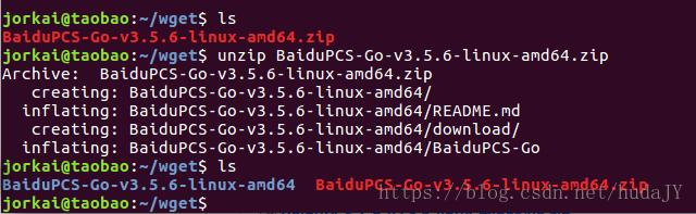 Linux uses BaiduPCS-Go to download Baidu cloud resources on