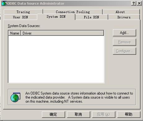 PowerDesigner oracle reverse engineering to cdm file