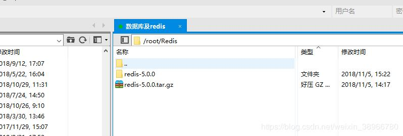 Redis installation and configuration under Linux