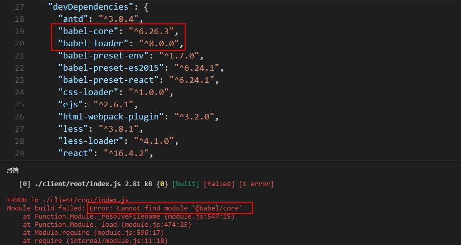 Webpack config js configuration encountered Error: Cannot