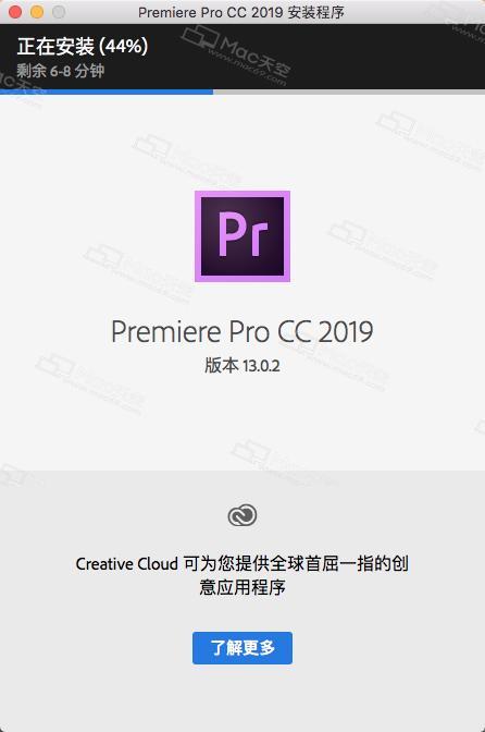 Adobe Premiere Pro CC 2019 for Mac (pr 2019 mac) Chinese