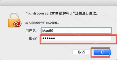 Image Processing] Lightroom Classic CC 2019 for Mac Chinese crack