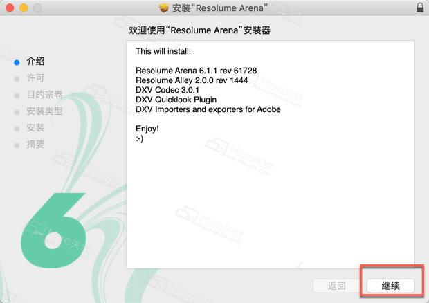 Resolume Arena 6 Mac Chinese crack version permanent activation