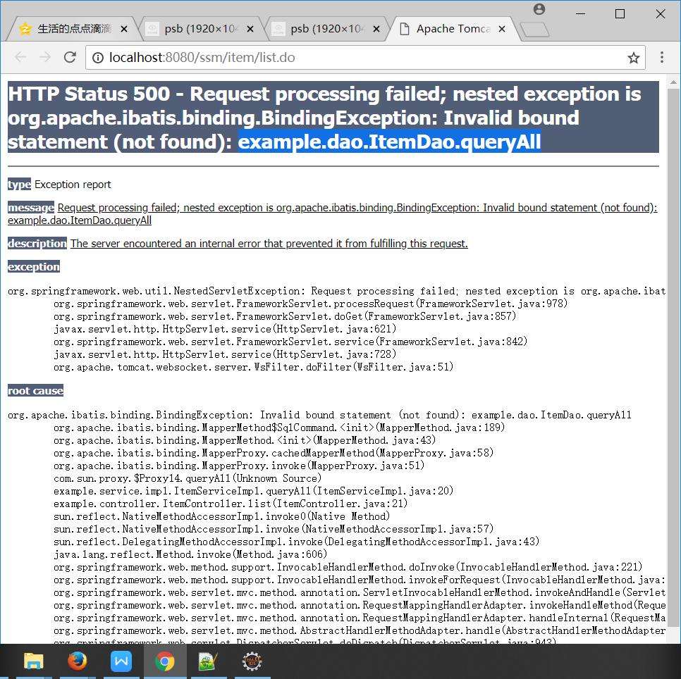 SSM integration (SpringMVC-Spring-Mybatis) - Programmer Sought