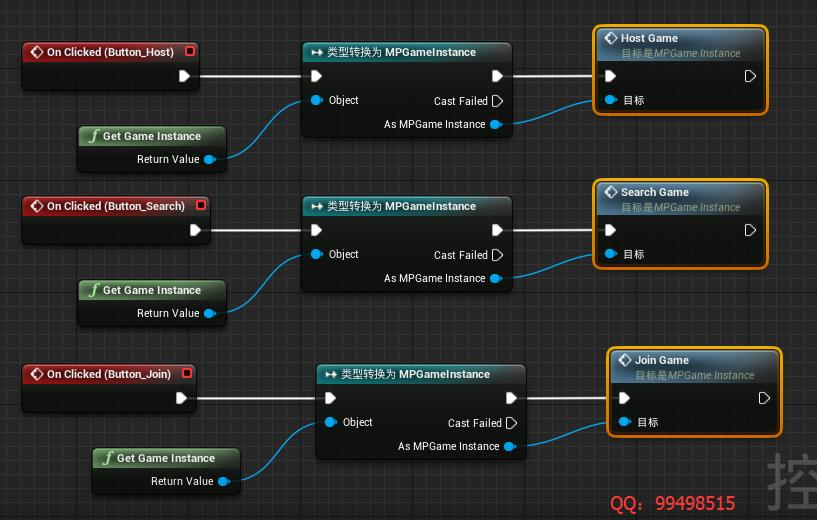 Ue4 Lan Game Programmer Sought