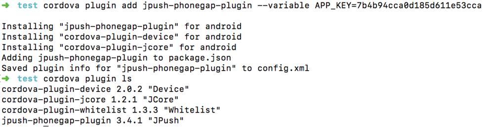 Cordova plugin integration