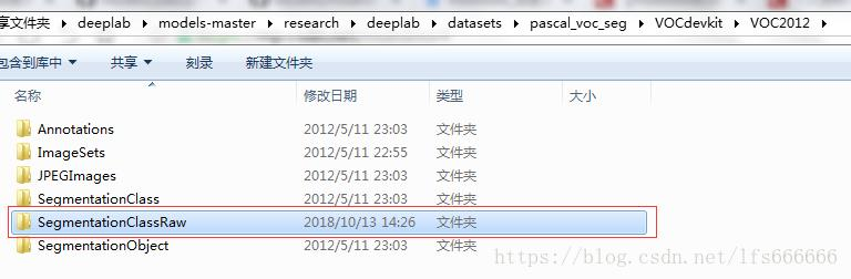 Train PASCAL VOC 2012 dataset with deeplab v3+ open source