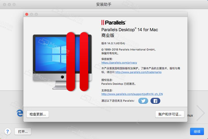 parallels for mac activation key