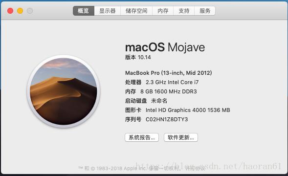 Millet wifi drive macOS Mojave 10 14 version - Programmer Sought