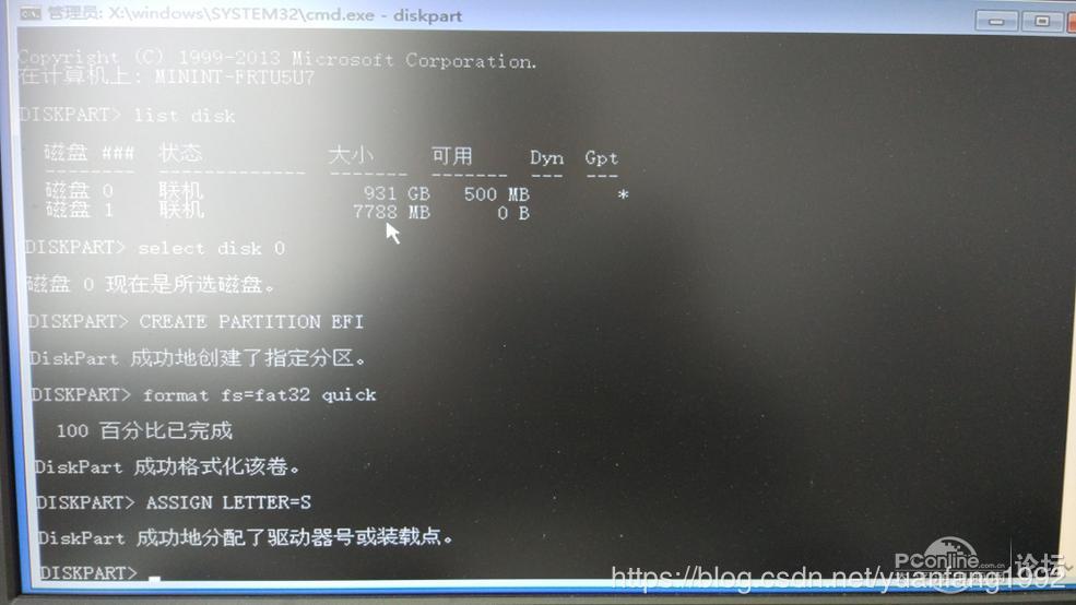 Win10 Ubuntu 18 04 dual hard disk dual system installation
