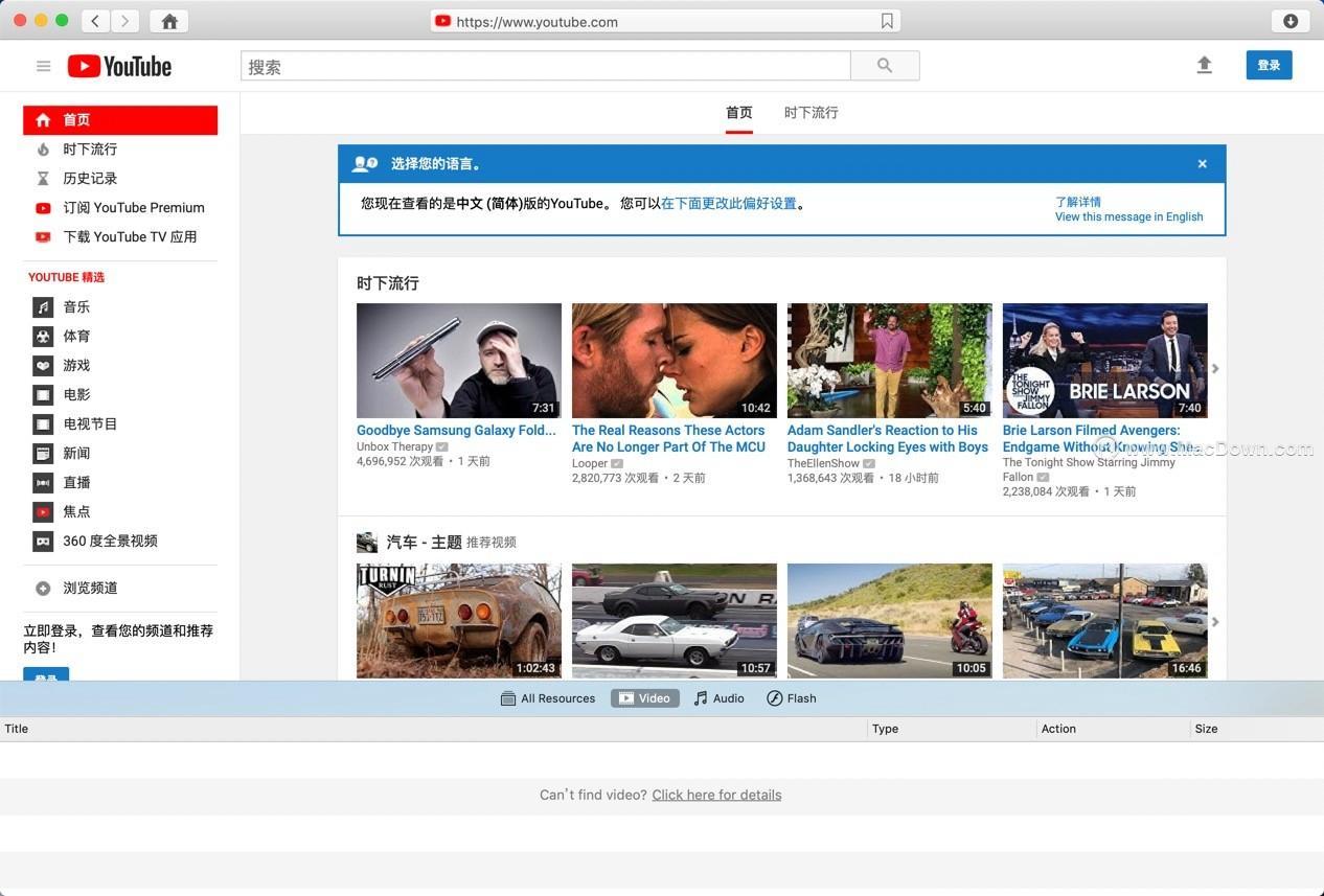 VideoDuke for Mac (video download software) VideoDuke v1 2
