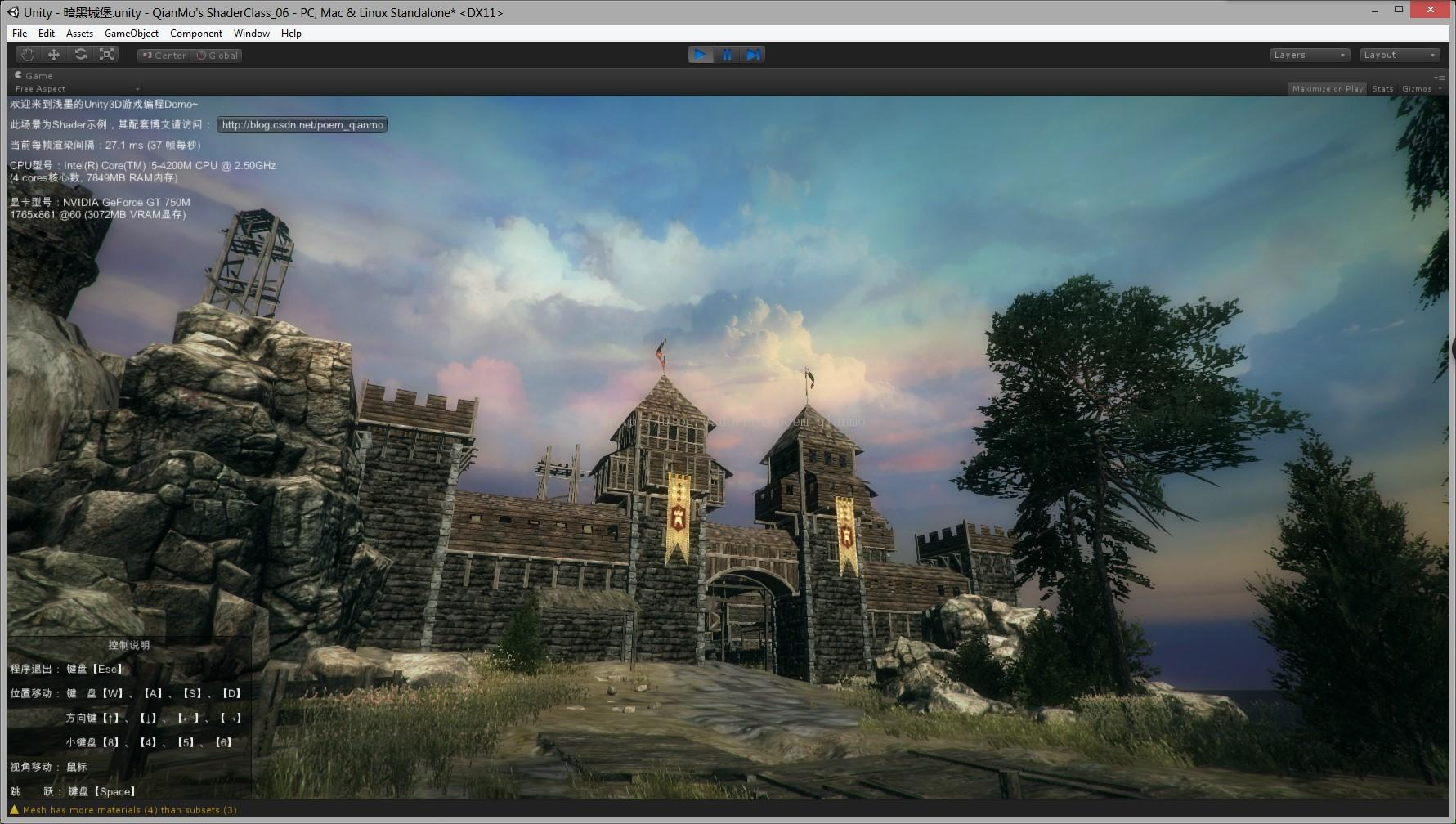 Unity3D Shader Programming] Six Dark Castle articles Surface