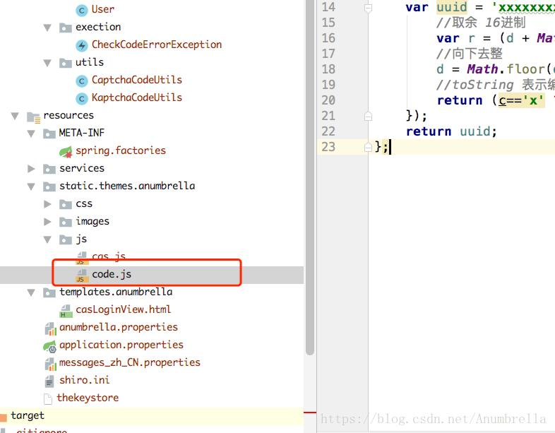 CAS single sign-on (seven) - custom verification code and