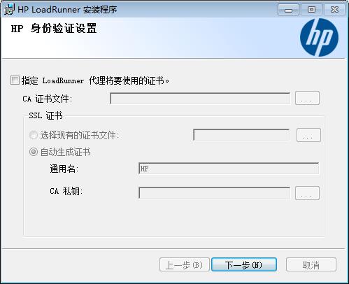 Loadrunner12|loadrunner12 official version download (with