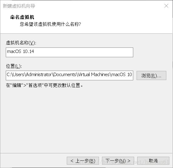 VMware Workstation 14 Installing Mac OS - Programmer Sought