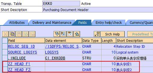 ABAP Enhancement: Part 1 - Programmer Sought