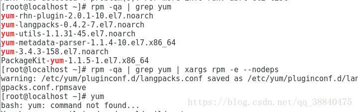 Dual system Redhat 7 5 update yum source (centos) + gcc