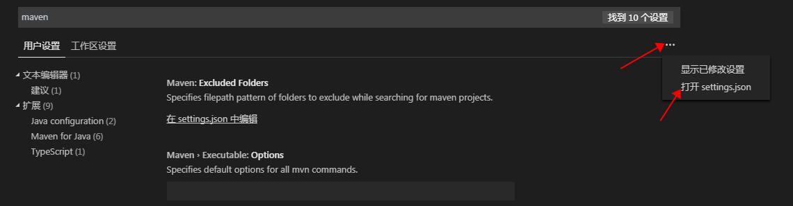 VsCode builds springboot and configures maven environment