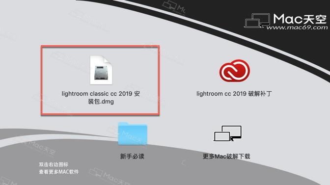 Lightroom Classic CC 2019 for Mac crack tutorial