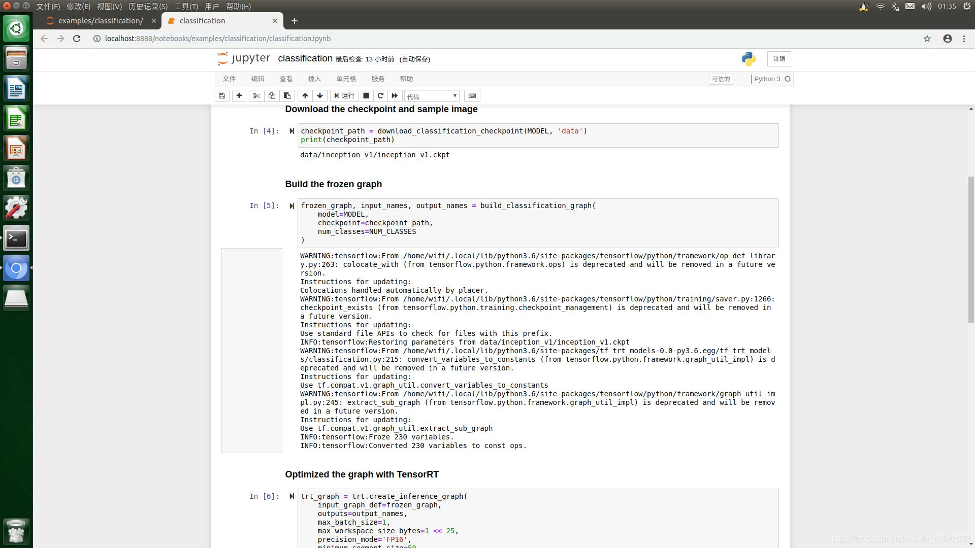 Jetpack 4 2 experience Complete python3 call tensorRT