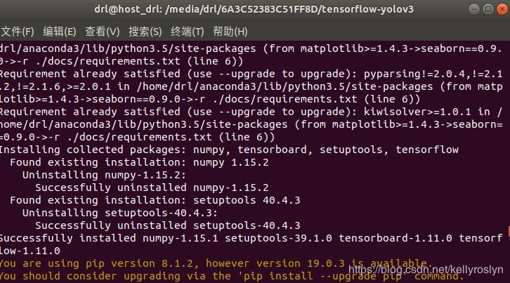 Tensorflow-yolov3 code reproduction - Programmer Sought