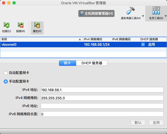 Virtual machine to build Hadoop cluster - Programmer Sought