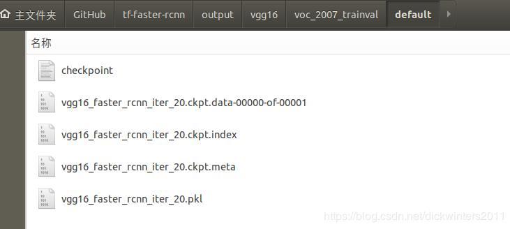 Deploy the Faster-RCNN TensorFlow version - Programmer Sought