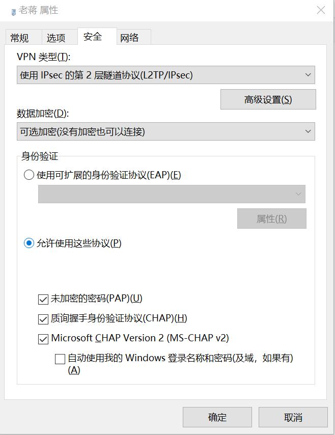 Docker builds L2TP-VPN server - Programmer Sought