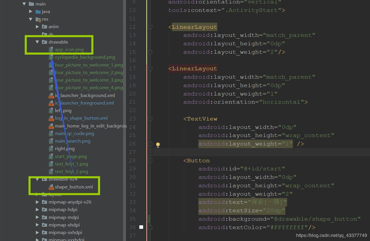 Android-XML generation failed android view InflateException