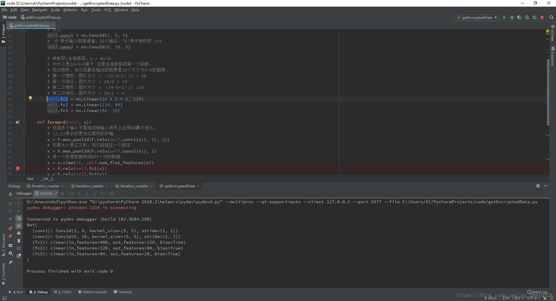 Pycharm Debug debugging python program - Programmer Sought