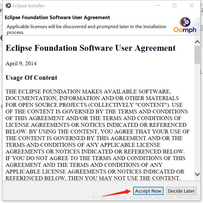 Eclipse installation tutorial (with installation failure solution