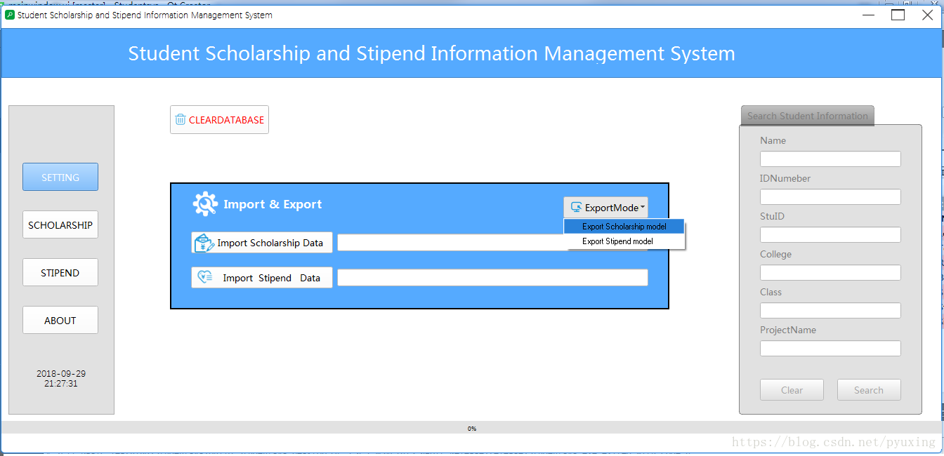 Software development of student award information management