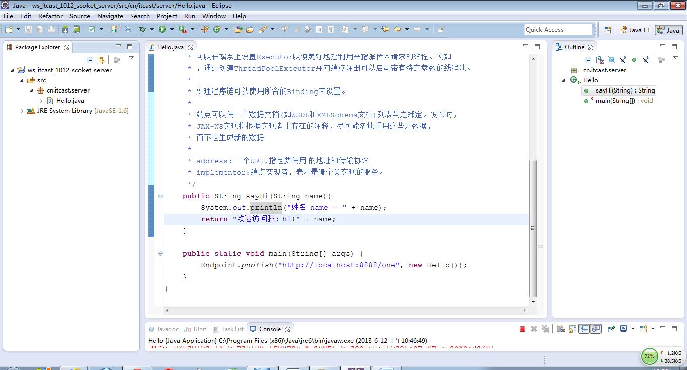 WebService Getting Started - Programmer Sought