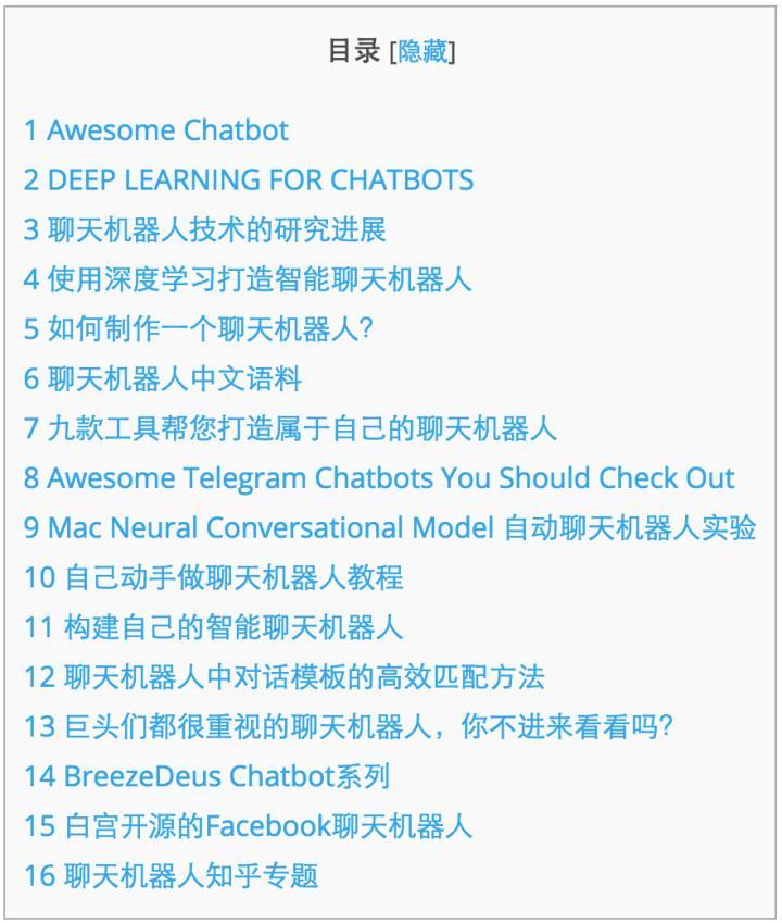 Chat bot chatbox - Programmer Sought