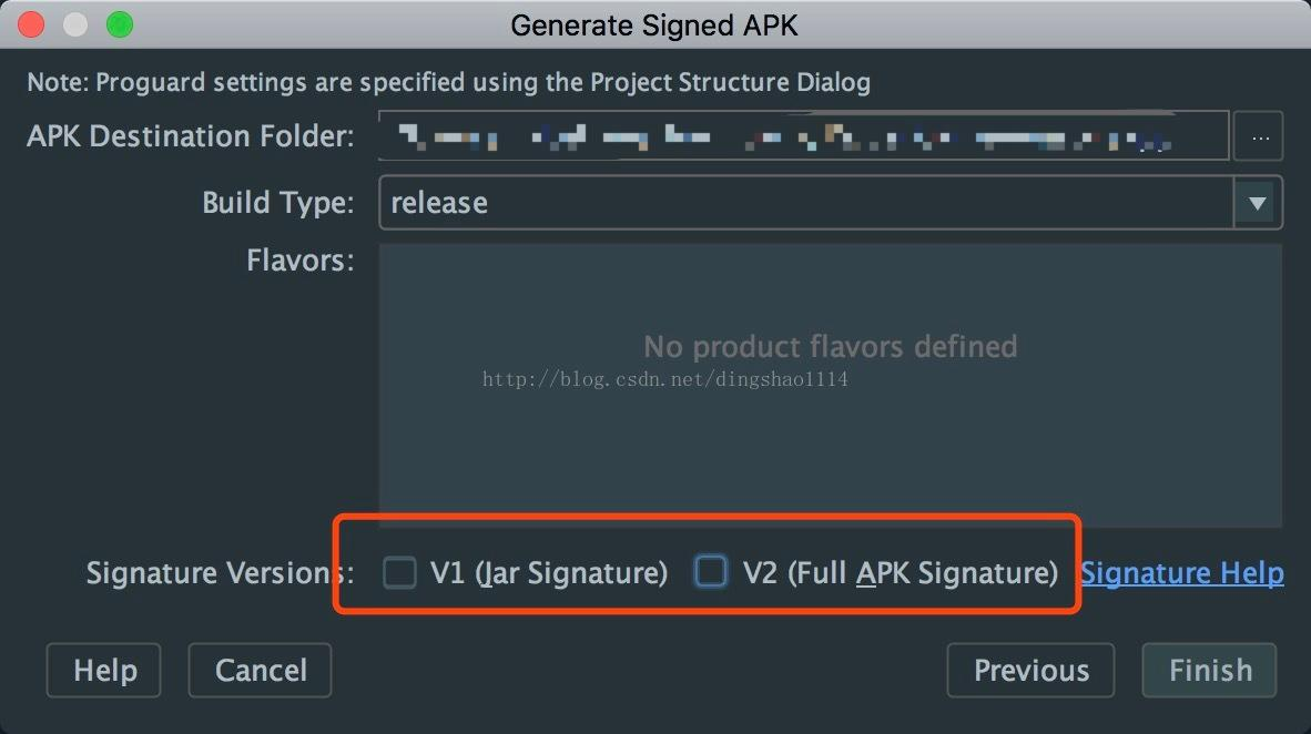 When Android Studio is packaged Signature Version V1 V2