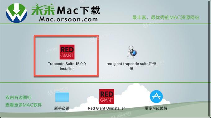 Trapcode suite 15 free download mac torrent