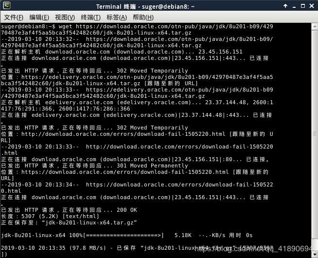 Wj: stdin: not in gzip format when installing jdk1 8