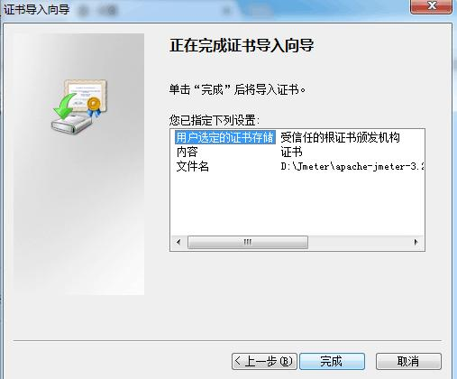 Jmeter recording HTTPS script (import certificate