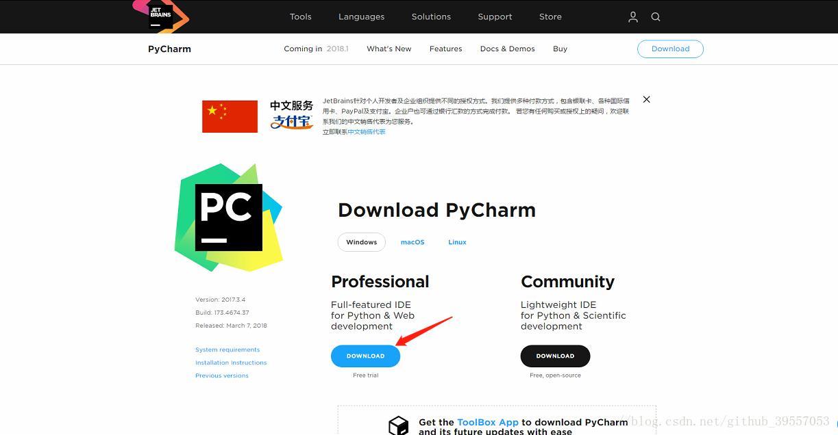 Jetbrains pycharm download | JetBrains PyCharm Professional 2018 2 4