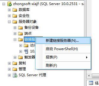 Sql sever method of copying data across databases