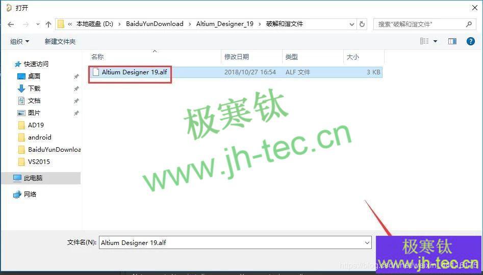 AD19 Altium Designer19 download and install crack tutorial