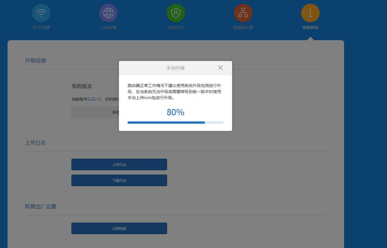 Xiaomi Firmware Github