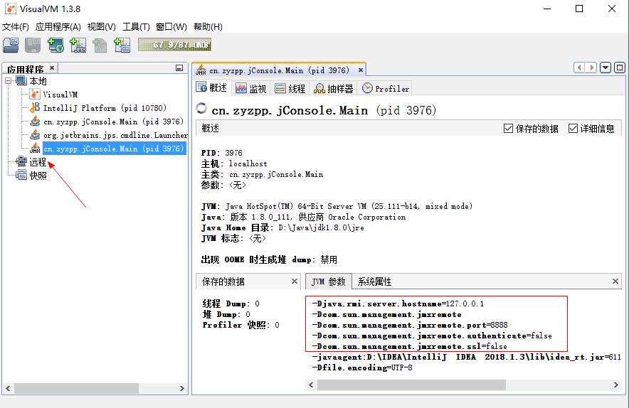 Java virtual machine performance monitoring tool Visual VM