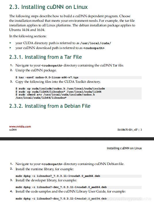 Ubuntu16 04 system Build GPU1070Ti Caffe++ Nvidia graphics