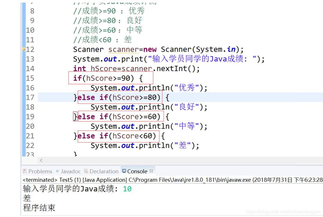 Arithmetic Operation In Java Using Scanner