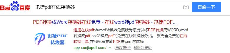 How to remove the watermark from the PDF file - Programmer