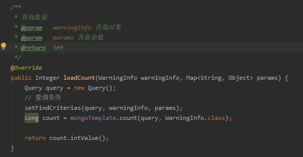basic Java small white writing process