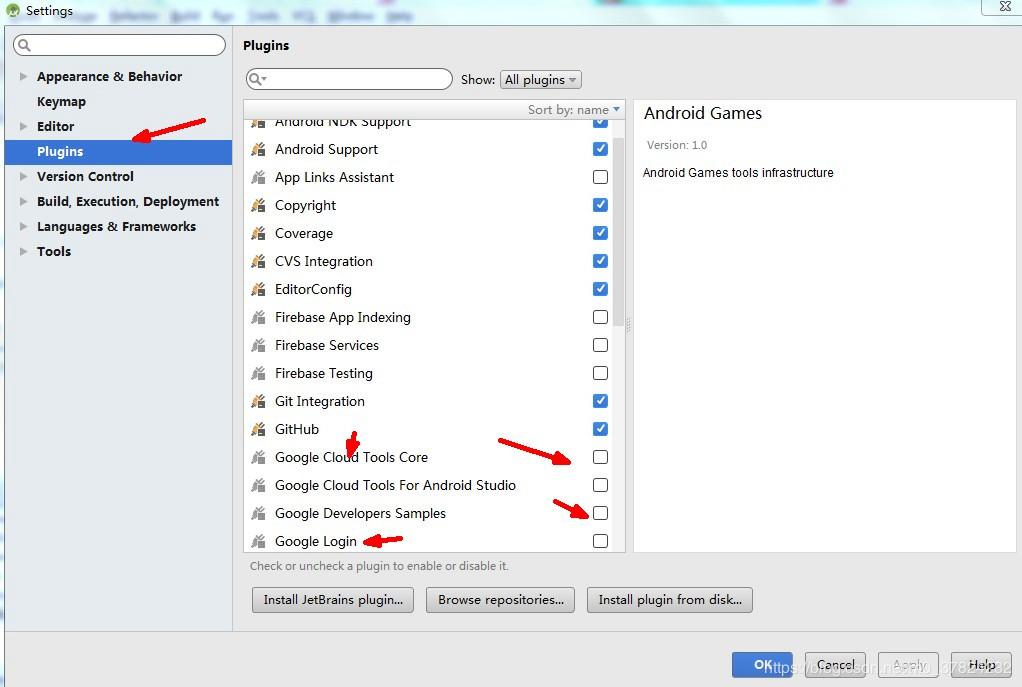 Android studio package found that the generated signed apk