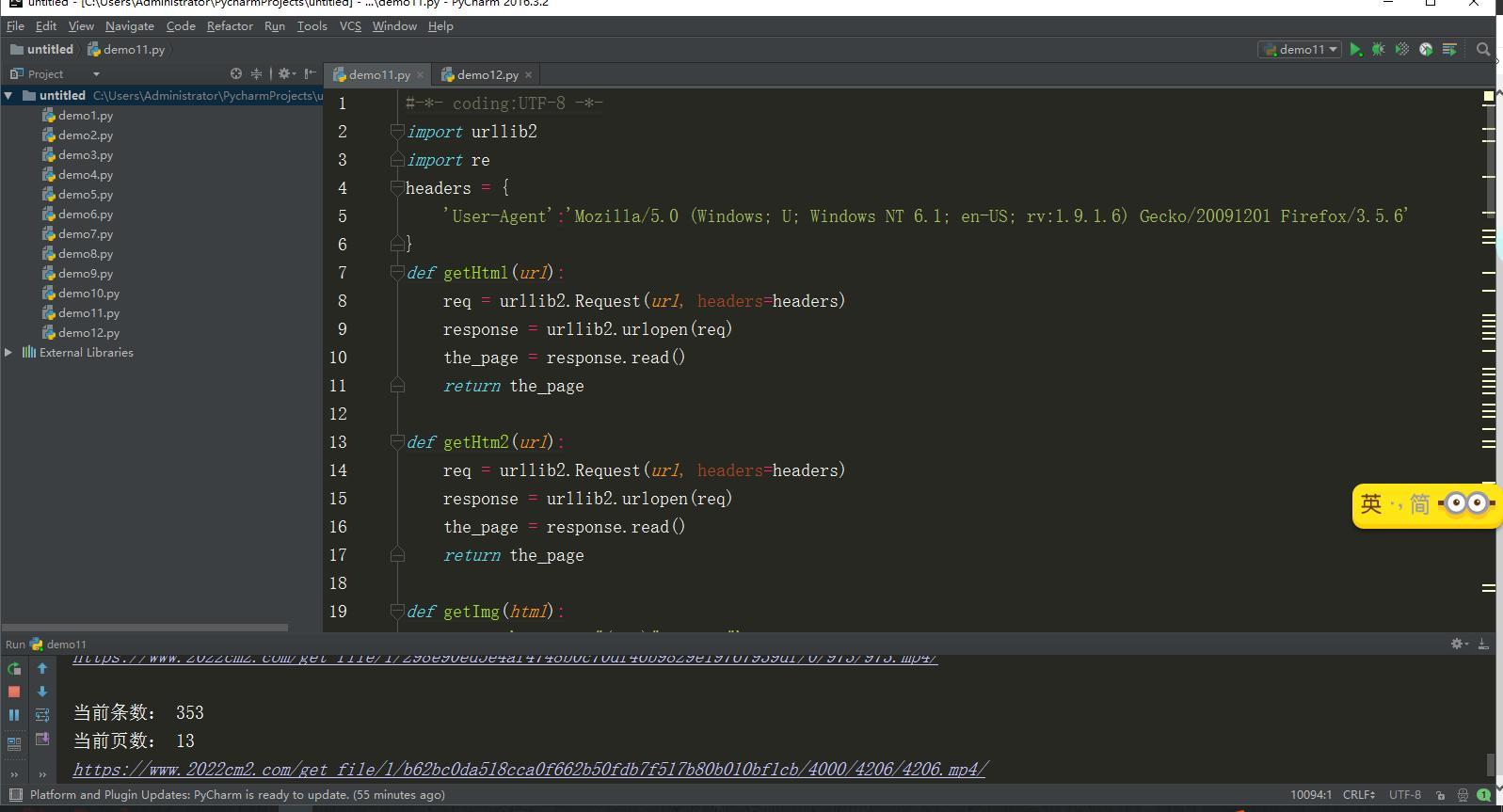Python] crawler related to urllib2 HTTPError: HTTP Error 500